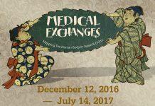 Medical Exchanges Exhibit