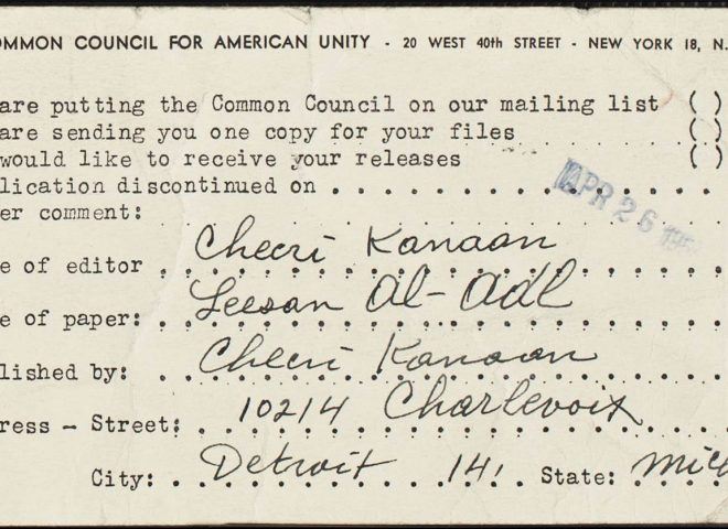 Common Council For American Unity mailing list receipt from the Immigration History Research Center Archives