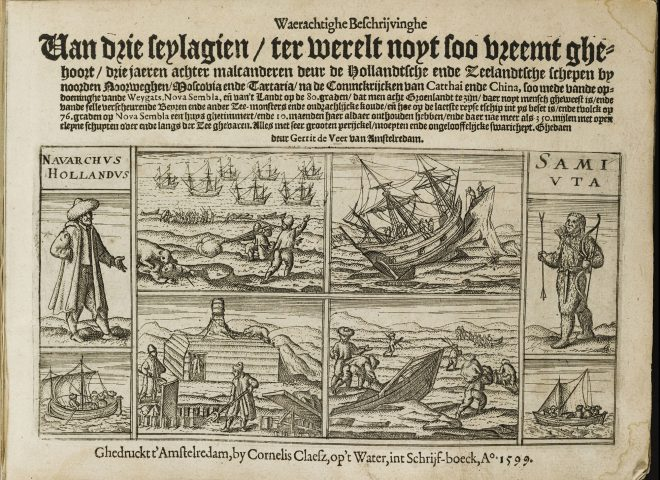 An image of sea adventurers from 1599, from the James Ford Bell collection at the University of Minnesota Libraries