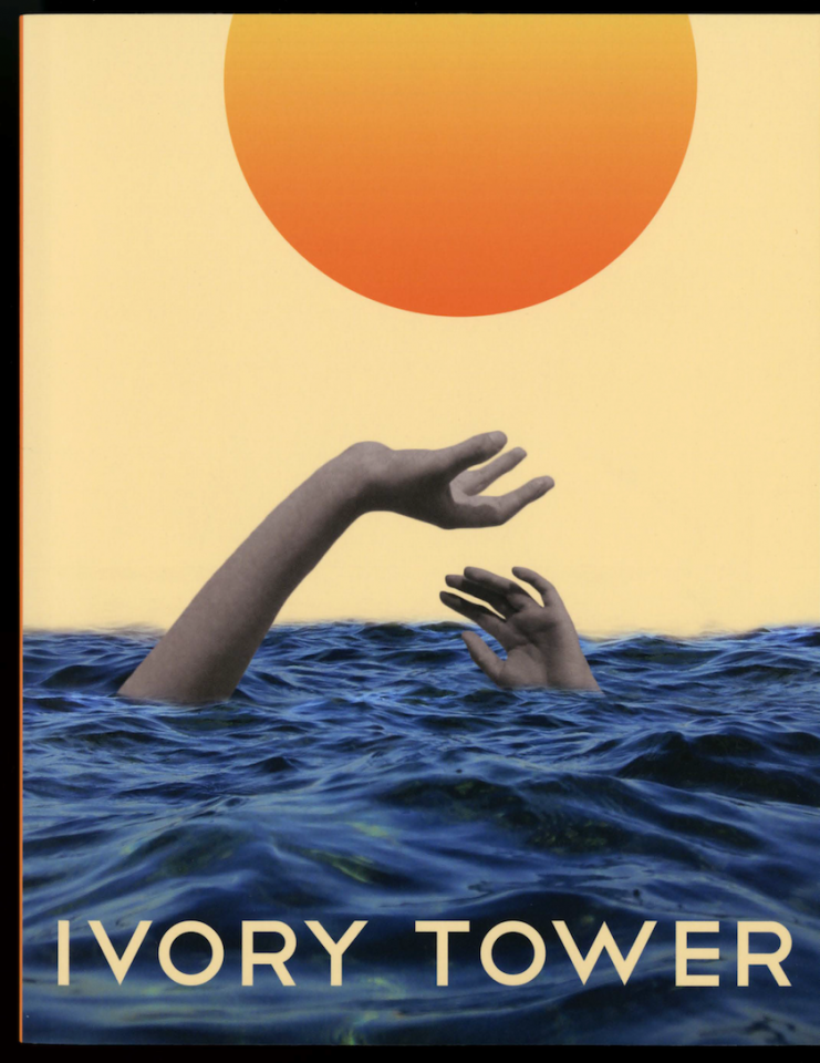 Ivory Tower, 2017
