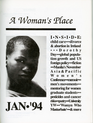A Woman's Place, 1992-1995, a journal of women's writing at the University