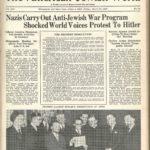 American Jewish World Newspaper