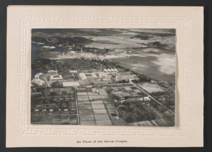 Aerial photograph of SNU Suwon Campus. The photograph is undated. Source: University of Minnesota Archives, Arthur E. Schneider Papers (uarc 1142): Photographs (Box 1, Folder 6).