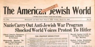American Jewish World March 31, 1933